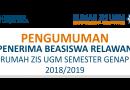 Pengumuman Penerima Beasiswa Relawan R-ZIS UGM Semester Genap 2018/2019 Kloter 3